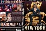 http://porngaymag.com/video/THEK20131209130952/v_image03.jpg